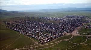 Tsetserleg City Mongolia